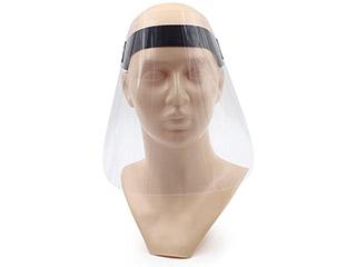 casco protettivo antivirus